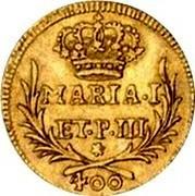 Portugal 400 Reis (Pinto. 480 Reis) 1778 KM# 267 Kingdom Milled coinage ET P III MARIA I 400 coin obverse