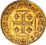 Portugal 400 Reis (Pinto. 480 Reis) 1778 KM# 267 Kingdom Milled coinage IN HOC SIGNO VINCES 1778 coin reverse