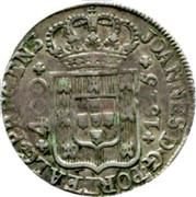 Portugal 400 Reis (Pinto. 480 Reis) 1815 KM# 331 Kingdom Milled coinage coin obverse