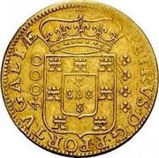 Portugal 4000 Reis Pedro Prince Regent 1678 KM# 117 PETRVS.II.D.G.PORTVGALIÆ coin obverse