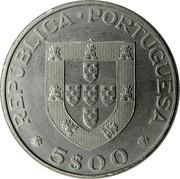 Portugal 5 Escudos 100th Anniversary of the Death of Alexandre Herculano 1977 INCM KM# 606 REPÚBLICA PORTUGUESA 5$00 coin obverse