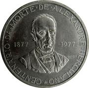 Portugal 5 Escudos 100th Anniversary of the Death of Alexandre Herculano 1977 INCM KM# 606 CENTENÁRIO DA MORTE DE ALEXANDRE HERCULANO 1877 1977 INCM 1977 M.NORTE SC VLP coin reverse