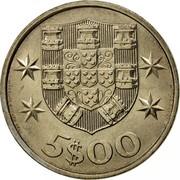 Portugal 5 Escudos 1984 KM# 591 Republic 5$00 MARTINS BARATA DEL. M. NORTE SCULP. coin reverse