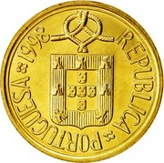 Portugal 5 Escudos 1998 KM# 632 Republic REPUBLICA PORTUGUESA 1998 coin obverse