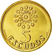 Portugal 5 Escudos 1998 KM# 632 Republic 5 ESCUDOS H BATISTA INCM coin reverse