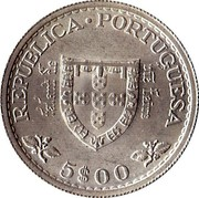 Portugal 5 Escudos 500th Anniversary of the Death of Prince Henry the Navigator 1960 INCM Matte, A small quantity of these coins were given a matte finish by the Lisbon Mint on private contract KM# 587 REPUBLICA PORTUGUESA 5$00 coin obverse