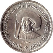 Portugal 5 Escudos 500th Anniversary of the Death of Prince Henry the Navigator 1960 INCM Matte, A small quantity of these coins were given a matte finish by the Lisbon Mint on private contract KM# 587 QUINTO CENTENARIO DA MORTE DO INFANTE DOM HENRIQUE 1960 coin reverse