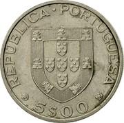 Portugal 5 Escudos FAO - World Food Day 1983 KM# 618 5$00 REPÚBLICA PORTUGUESA coin obverse