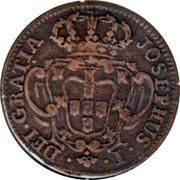 Portugal 5 Reis (V) 1776 KM# 242.2 Kingdom Milled coinage JOSEPHUS I DEI GRATIA coin obverse