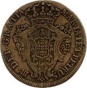 Portugal 5 Reis (V) 1777 KM# 261 Kingdom Milled coinage III DEI GRATIA MARIA I ET PETRUS coin obverse