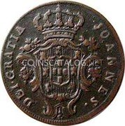 Portugal 5 Reis (V) 1812 KM# 346 Kingdom Milled coinage coin obverse