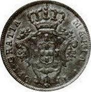 Portugal 5 Reis (V) 1812 KM# 347 Kingdom Milled coinage MARIA DEI GRATIA coin reverse