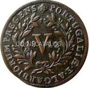 Portugal 5 Reis (V) 1812 KM# 346 Kingdom Milled coinage coin reverse
