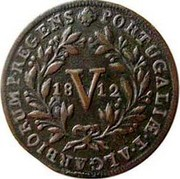 Portugal 5 Reis (V) 1812 KM# 346 Kingdom Milled coinage PORTUGALIAE E ALGARBIORUM REGENS V coin reverse