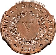 Portugal 5 Reis (V Reis) 1850 KM# 1 Prortuguese colony Early coinage 1850 PECUNIA MADEIRENSIS V coin reverse