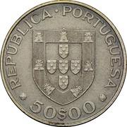 Portugal 50 Escudos 100th Anniversary of the Birth of Marechal Carmona 1969 KM# 599 REPUBLICA PORTUGUESA 50$00 coin obverse