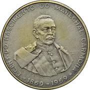 Portugal 50 Escudos 100th Anniversary of the Birth of Marechal Carmona 1969 KM# 599 I CENT DO NASCIMENTO DO MARECHAL CARMONA M. NORTE SCULP. 1869 - 1969 coin reverse