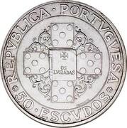 Portugal 50 Escudos 400th Anniversary of Heroic Epic Os Lusiadas 1972 KM# 602 50 ESCVDOS REPVBLICA PORTVGVESA coin obverse