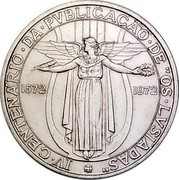 """Portugal 50 Escudos 400th Anniversary of Heroic Epic Os Lusiadas 1972 KM# 602 IV CENTENÁRIO DA PVBLICAÇÃO DE """"OS LUSÍADAS"""" 1572 1972 coin reverse"""