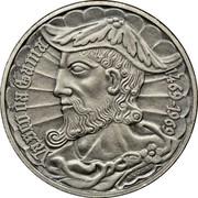 Portugal 50 Escudos 500th Birth Annivevsary of Vasco da Gama 1969 KM# 598 1469 1969 VASCO DA GAMA coin reverse