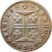 Portugal 60 Reis (3 Vintens) ND KM# 374 Kingdom Milled coinage coin reverse