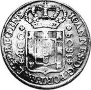 Portugal 600 Reis ND KM# 26.2 Portuguese Administration Countermarked coinage (1887 Decree) coin obverse