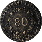 Portugal 80 Reis 1829 Cast from gun or bell metal with varying degrees of planchet thickness and porosity KM# 4.2 Terceira Island coin reverse