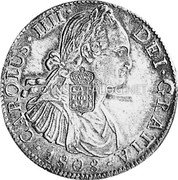 Portugal 870 Reis ND INCM KM# 440.13 Kingdom Countermarked coinage (870 Reis) coin obverse