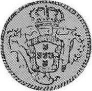 Portugal Escudo 1751 KM# 245.2 Kingdom Milled coinage coin reverse
