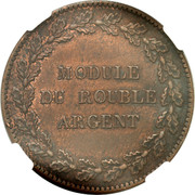 Russia Module 1 Rouble Nichonals I Pattern 1845 Bitkin 1285; 1286; 1287; 1288; 1289 MODULE DU ROUBLE ARGENT coin obverse