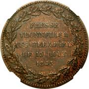 Russia Module 1 Rouble Nichonals I Pattern 1845 Bitkin 1285; 1286; 1287; 1288; 1289 PRESSE THONNELIER ESSAYEE A PARIS LE 15 AOUT 1845 coin reverse