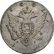 Russia Ruble Aleksandr I Pattern 1801 АИ KM# Pn53 1801 А | coin obverse