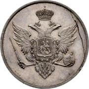Russia Ruble Aleksandr I Pattern 1807 Bitkin 664  coin obverse