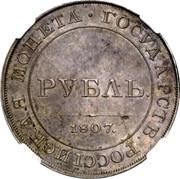 Russia Ruble Aleksandr I Pattern 1807 KM# Pn71 МОНЕТА ГОСУДАРСТВ. РОССЇЙСКАЯ РУБЛЬ 1807. coin reverse