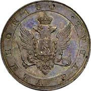 "Russia Ruble Aleksandr I Pattern ND (1806) Date ""180 "". Bitkin 666 KM# Pn70 180 МОНЕТА РУБЛЬ coin reverse"