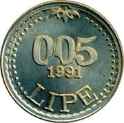 Slovenia 0,005 Lipe Three Lime Leafs 1991 X# Tn6 005 1991 LIPE coin reverse