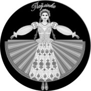 Belarus 1 Ruble 100th Anniversary pf the Janka Kupala National Theatre 2020 Proof ПАЎЛІНКА coin reverse