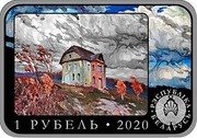 Belarus 1 Ruble 150th Anniversary of the Birth of Ferdynand Ruszczyc 2020 Proof 1 РУБЕЛЬ 2020 РЭСПУБЛІКА БЕЛАРУСЬ coin obverse