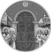 Belarus 1 Ruble Spiritual Heritage. Irmologion 2020 РЕСПАБЛІКА БЛАРУСЬ 2020 1 РУБЕЛЬ coin obverse