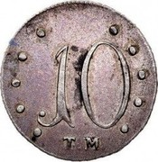 Russia 10 kopeks KM# 90.1 Catherine II Milled Coinage 10 TM coin reverse