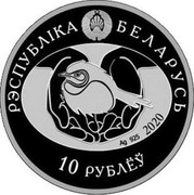 Belarus 10 Rubles Capercaillie 2020 РЭСПУБЛІКА БЕЛАРУСЬ AG 925 2020 10 РУБЛЁЎ coin obverse
