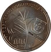 Portugal 100 Escudos 100th Anniversary of the Death of Oliveira Martins. Pattern 1994INCM REPUBLICA PORTUGUESA 100 ESC (ENSAIO) 1994 INCM coin obverse