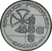 Portugal 1000 Escudos 1998 Proof KM# 714a Republic coin obverse