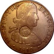 Portugal 1200 Reis Countermark KM# 110 Mexico 1887 KM# 29.8 FERDIN VII DE GRATIA coin obverse