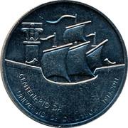 Portugal 2,5 Euro 2011 Republic coin reverse