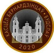 Belarus 2 Rubles Bernardine Church. Budslav 2020 КАСЦЁЛ БЕРНАРДЗІЦНАЎ БУДСЛАЎ 2020 coin reverse