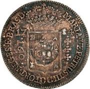 Portugal 200 Reis Countermark issue over 160 Reis Maria I & Pedro III Brazil ND (1887) MARIA I E PETRUS III D PORT REGES E BRAS D 17 84 160 coin obverse
