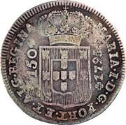 Portugal 200 Reis Countermark over 150 Reis Maria I ND (1887) MARIA I D G PORT ET ALG REGINA 150 1795 coin obverse