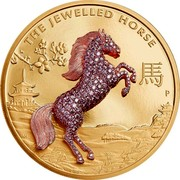Australia 2000 Dollars The Jewelled Horse 2021P Proof THE JEWELLED HORSE 馬 P AH coin reverse