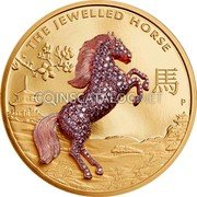Australia 2000 Dollars (The Jewelled Horse) THE JEWELLED HORSE 馬 P AH coin reverse